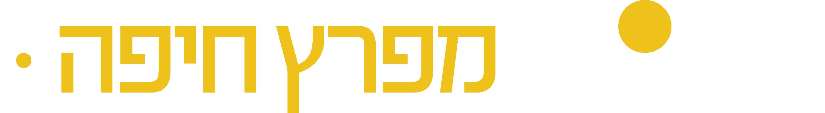 גב ים מפרץ חיפה
